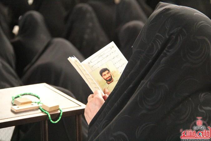 دعای عرفه در مصلی رفسنجان