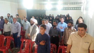 همایش خانواده اسلامی برگزار شد