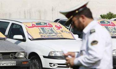 سواری پژو پارس با ۴۸ میلیون خلافی راهی پارکینگ شد