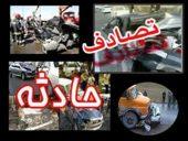 مرگ عابر پیاده در برخورد با نیسان در روستای تاج آباد