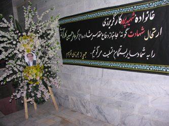 رحلت جانباز سرافراز دفاع مقدس، کربلایی حسین کارگر برزی