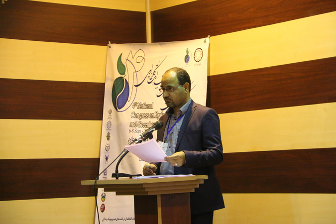 Image result for دکتر حمید رضا روستا در کنگره هیدروپونیک