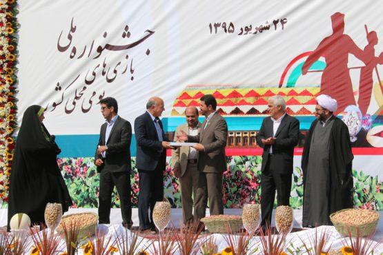 اهدای لوح ثبت ملی پسته رفسنجان به فرماندار