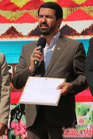 اهدای لوح ثبت ملی پسته رفسنجان
