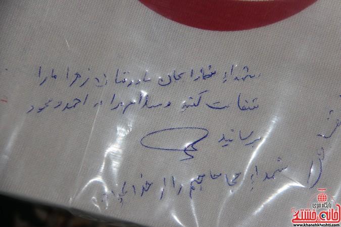پیکر پاک شهید گمنام به رفسنجان رسید