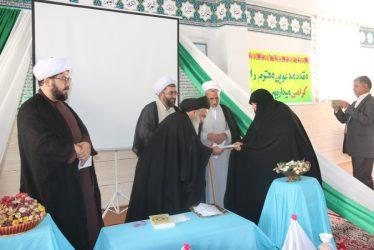 مراسم آغاز سال تحصیلی جدید حوزه های علمیه خواهران رفسنجان