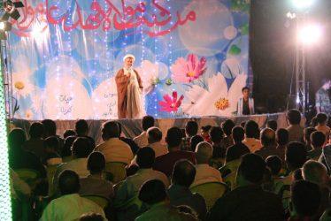 برگزاری جشن عید غدیر در پارک جوان رفسنجان