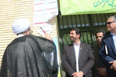 زنگ سرشماری عمومی نفوس و مسکن در رفسنجان به صدا درآمد