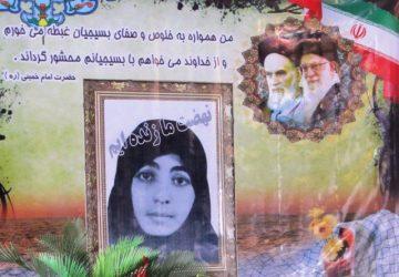 نهضت دخترانه ما زنده ایم در رفسنجان برگزار شد/تصاویر