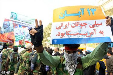مُهر « مرگ بر آمریکا »ی ملت ایران هر سال بر قلب تاریخ کوبیده خواهد شد