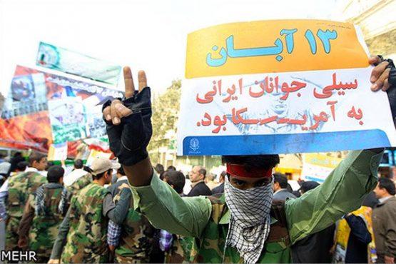 میدان شهداء میعادگاه راهپیمایان ۱۳ آبان در رفسنجان