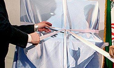 10 پروژه در مس کرمان با حضور رئیس جمهور به بهره برداری می رسد