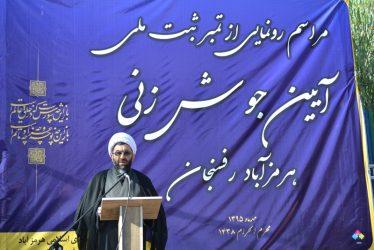 مهمترین اصل امام حسین(ع) در کربلا استکبارستیزی و منکر زدایی بود