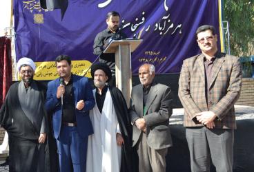 تمبر آیین جوش زنی هرمزآباد دومین تمبر اختصاصی حوزه میراث فرهنگی رفسنجان
