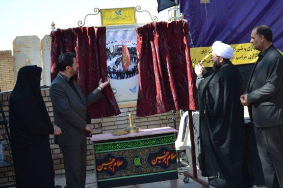 مراسم رونمایی از تمبر ثبت ملی آیین جوش زنی هرمزآباد رفسنجان