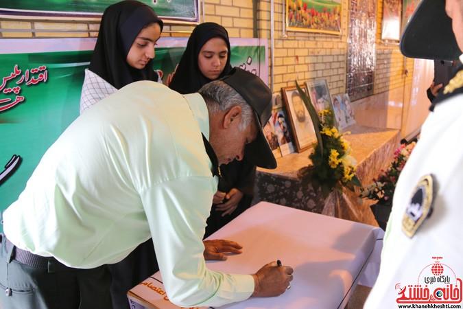 برگزاری آیین قرائت پیام مهر در دبیرستان پروین اعتصامی رفسنجان