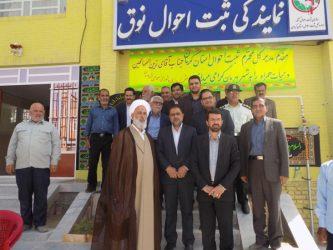 افتتاح دفتر نمایندگی ثبت احوال در بخش نوق رفسنجان / تصاویر