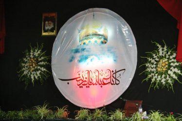دومین یادواره شهدای مدافع حرم استان کرمان در رفسنجان برگزار شد / تصاویر