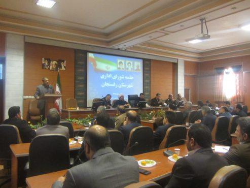 شورای اداری رفسنجان با موضوع آب برگزار شد / عکس