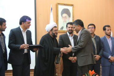 از کارآفرینان برتر شهرستان های انار، رفسنجان و شهربابک تجلیل شد / تصاویر