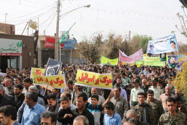 راهپیمایی یوم الله ۱۳ آبان در رفسنجان آغاز شد