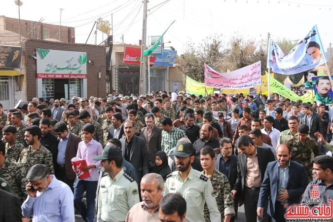 راهپیمایی یوم الله ۱۳ آبان در رفسنجان
