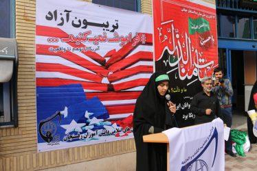 برپایی تریبون آزاد در مسیر راهپیمایی روز 13 آبان در رفسنجان