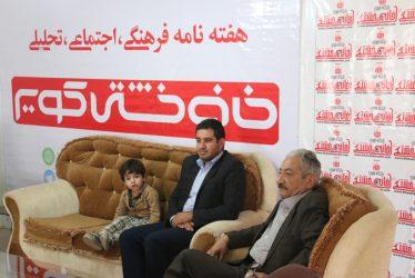 حضور رئیس اداره فرهنگ و ارشاد اسلامی رفسنجان در دفتر خانه خشتی / عکس