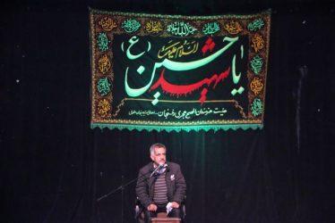 اولین شب مراسم عزاداری هیئت هنرمندان رفسنجان برگزار شد/تصاویر