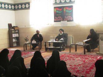 برگزاری کرسی آزاداندیشی در مدرسه علمیه ریحانه النبی (س) رفسنجان