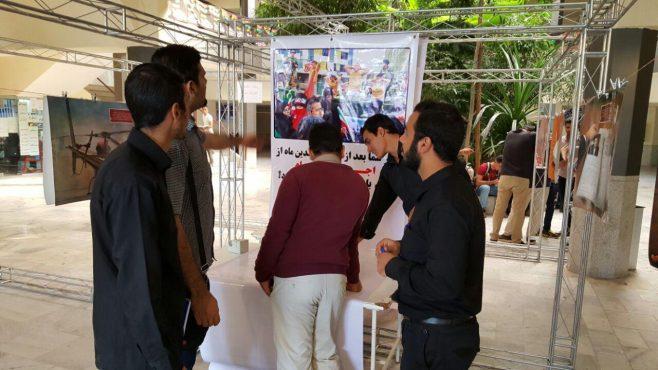 کرسی آزاد اندیشی مکتوب و نمایشگاه عکس در دانشگاه آزاد اسلامی واحد رفسنجان برگزار شد