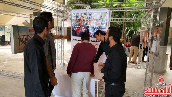 به همت بسیج دانشجویی دانشگاه آزاد اسلامی واحد رفسنجان ، کرسی آزاد اندیشی مکتوب و همچنین نمایشگاه عکس به مناسبت روز ۱۳ آبان برگزار شد.