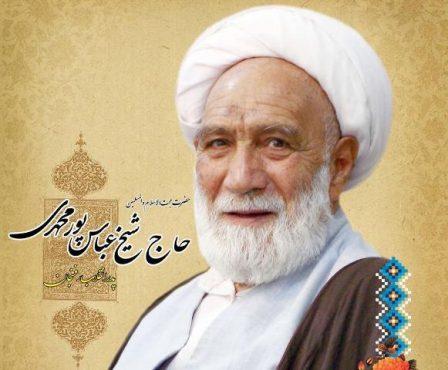 خاطره خواندنی حجتالاسلام پورمحمدی از آشنایی با رهبری