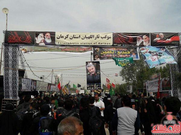 شور عاشقانه در پیاده روی بزرگ اربعین حسینی
