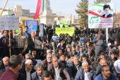 تجلی بصیرت مردم رفسنجان در مراسم گرامیداشت حماسه ۹ دی / تصاویر