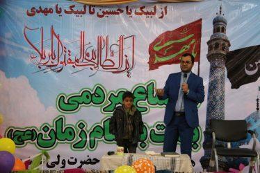 اجتماع بزرگ مردمی بیعت با امام زمان(عج) در رفسنجان برگزار شد/تصاویر