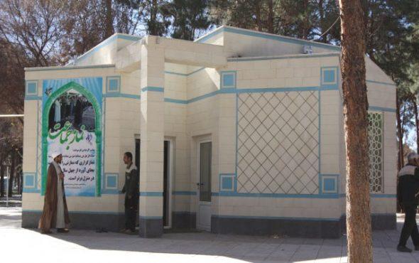 اقامه نماز جماعت در بوستان های جوان و شهید مطهری رفسنجان
