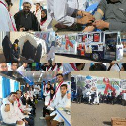 برپایی کمپین ایدز در رفسنجان / تصاویر