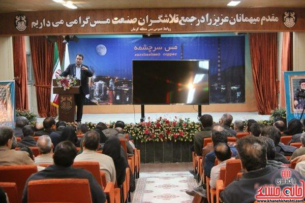 سخنرانی دکتر رحمانیان در نشست مشترک تعدادی ازنمایندگان استان کرمان در محل سالن فجر مس سرچشمه رفسنجان