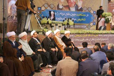 شخصیت های حاضر در مراسم بزرگداشت آیت الله هاشمی در رفسنجان / تصاویر
