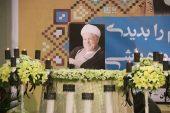 نامگذاری بزرگراه رفسنجان به انار به نام حجت الاسلام والمسلمین هاشمی رفسنجانی