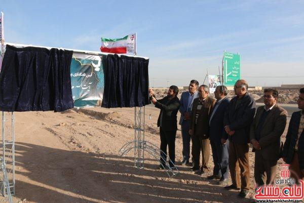 مراسم رونمایی از بزرگراه آیت الله هاشمی رفسنجانی با حضور فرماندار ،شهردار و جمعی از مسئولین رفسنجان