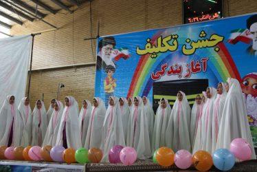 ۲ هزار دانش آموز دختر در رفسنجان مکلف شدند / تصاویر