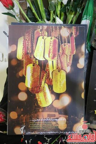 لوح اهدای از طرف پرسنل سپاه رفسنجان جهت گرانیداشت شهدای اتش نشان و قدردانی از زحمات آتش نشانان