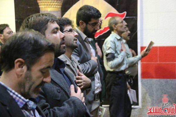 مراسم گرامیداشت شهدای آتش نشان با حضور پرسنل سپاه رفسنجان در محل ایستگاه مرکزی آتش نشانی با قرائت زیارت عاشورا