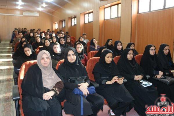 همایش تغذیه و بیوتروریسم در سالن شهید ذکریای رفسنجان