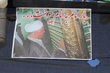 پیام تسلیت ارتحال آیت الله هاشمی از سوی دانشجویان افغانستانی محصل در رفسنجان