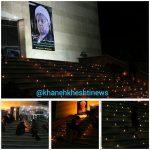 روشن کردن شمع در موزه ریاست جمهوری آیت الله هاشمی رفسنجانی / تصاویر