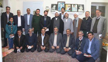 دیدار مسئولان رفسنجان با خانواده شهید پور محمدی/تصاویر