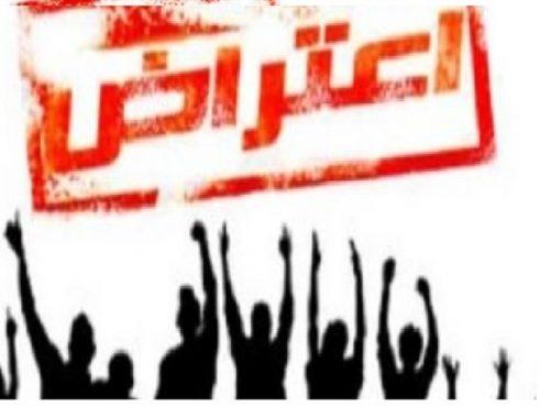 تجمع اعتراضی کارگران شرکت خدمات زیر بنایی والفجر رفسنجان / عکس